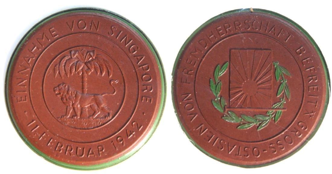 Malaya / Japanese, Commemorative Medal of the Japanese