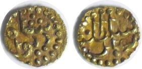 Kedah Sultanate Gold Kupang (unlisted)