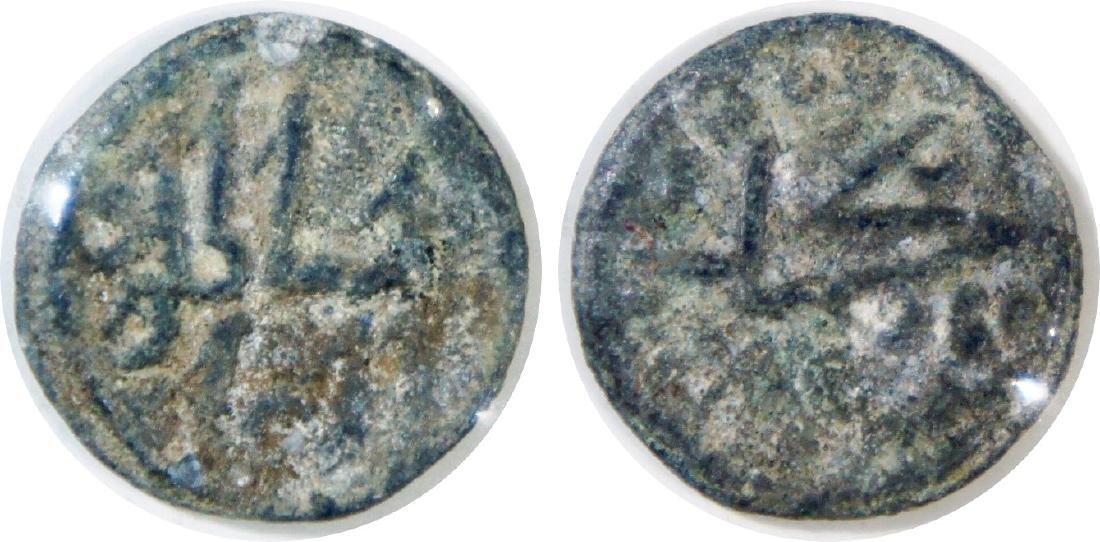 Kedah and Perlis, Half Real (Silver Alloy) (SS11),