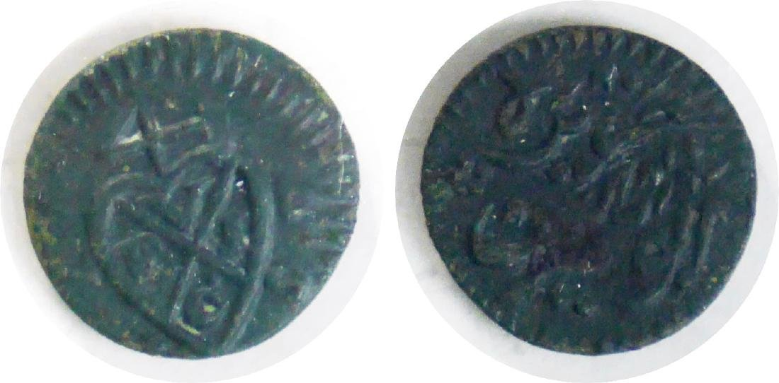 Penang, 1787, Copper ¼ Cent (1/10 Pice), SS8. GEF