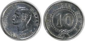 Sarawak, 1913h, Silver 10c. Vf