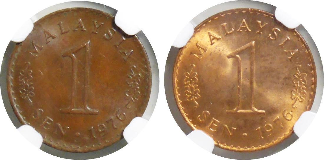 Malaysia, 1976, Copper Clad Steel; and Bronze