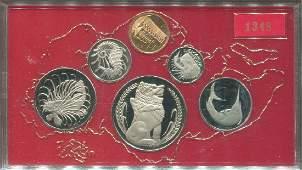 SG, 1975, 1c ~ $1, Proof set of 6