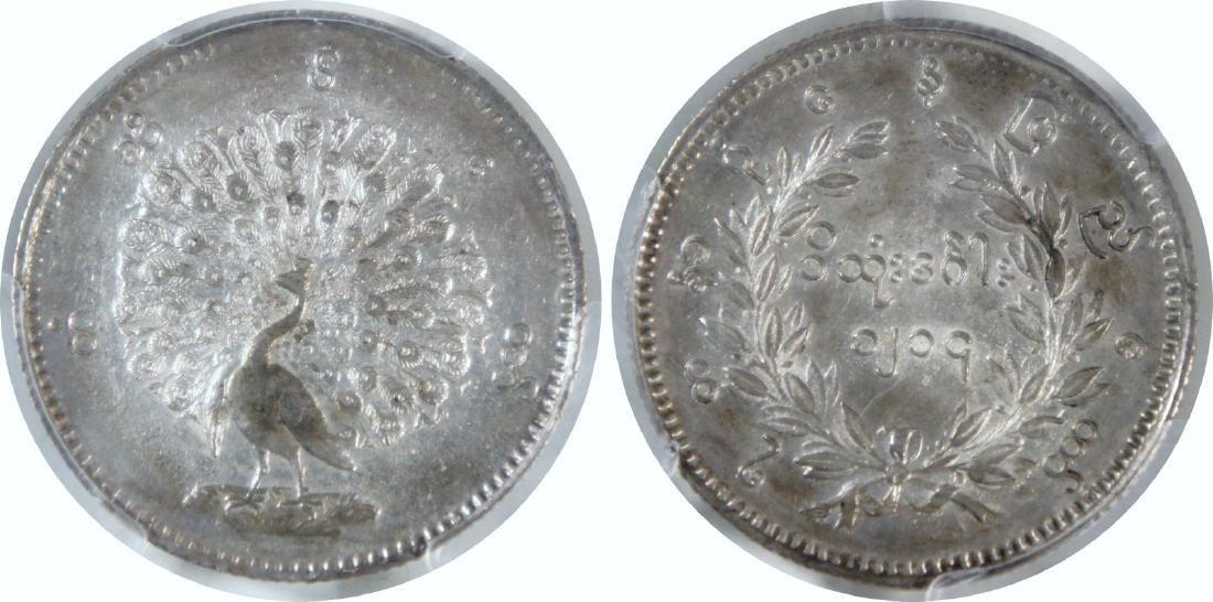 Burma, Silver Kyat (Rupee). PCGS AU 58