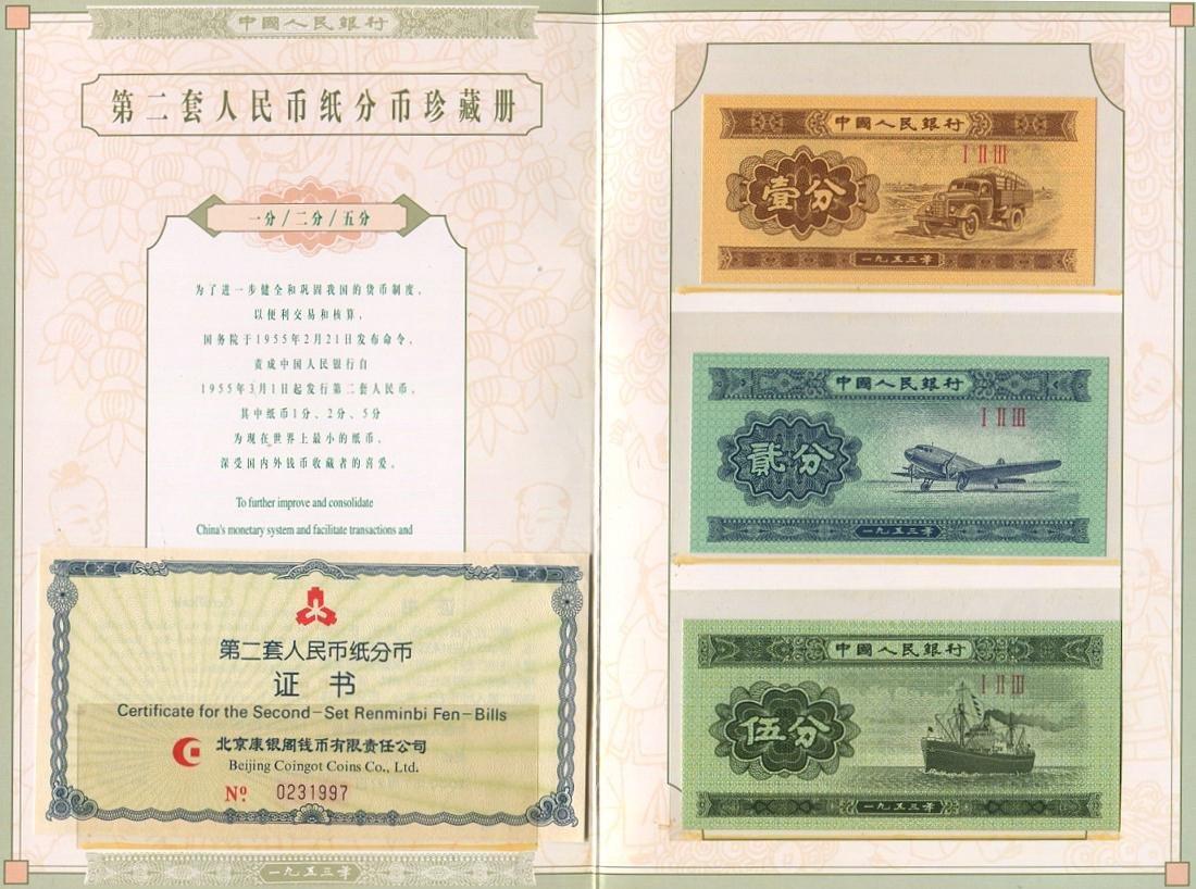 China, 2nd series, 1953, Fen set of 3pcs