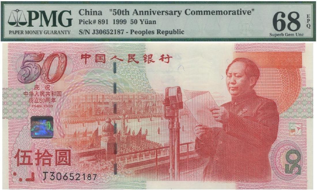 China, 1999, 50 Yuan, 50th Anni Commemorative. PMG UNC