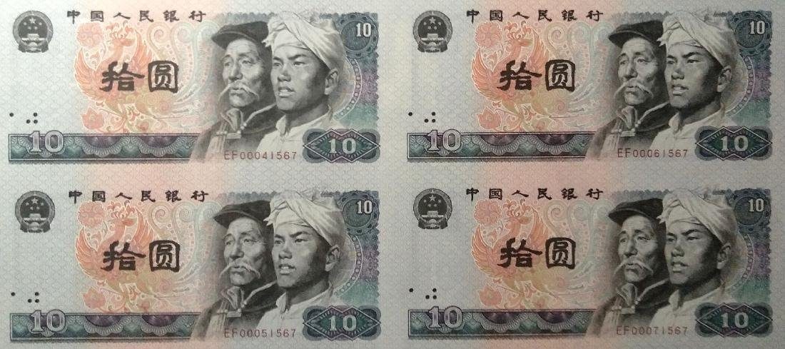 China, 1980, Total 7 sheets, 28 notes all last 4 serial