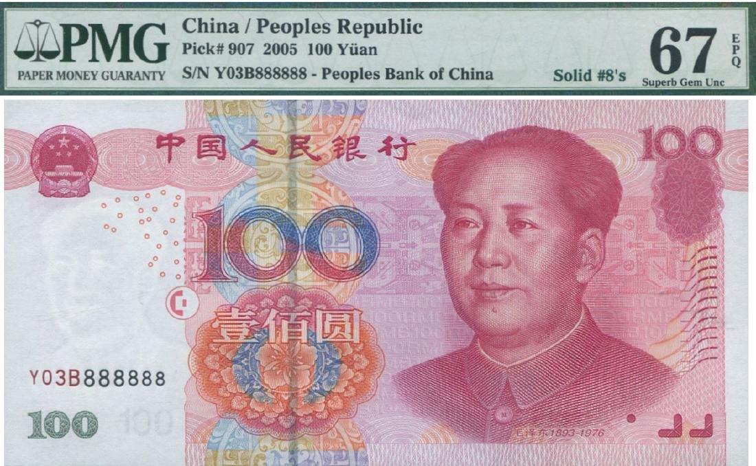 $100, 2005?, No. Y03B 888888. AU/UNC