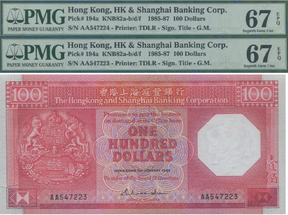 Hong Kong, 1985-87, $100, consecutive 2pcs. PMG 67 EPQ