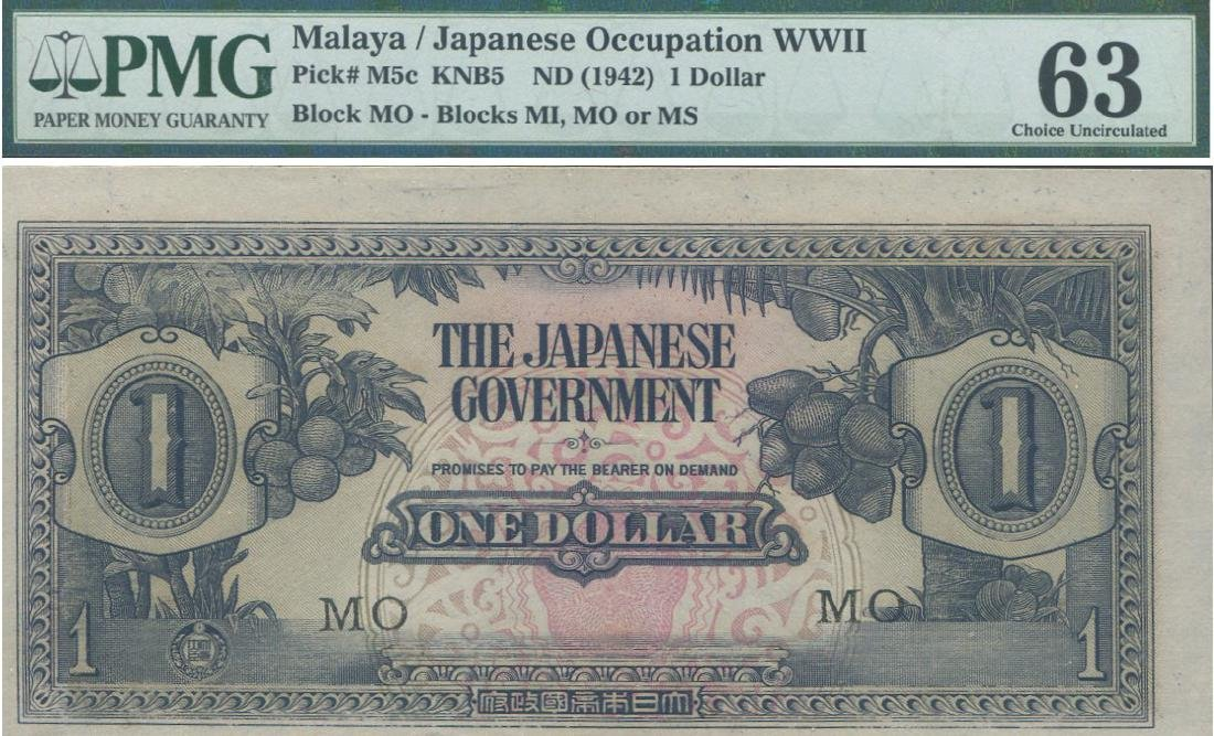 Malaya / Japanese Occupations, 1942, $1, printing