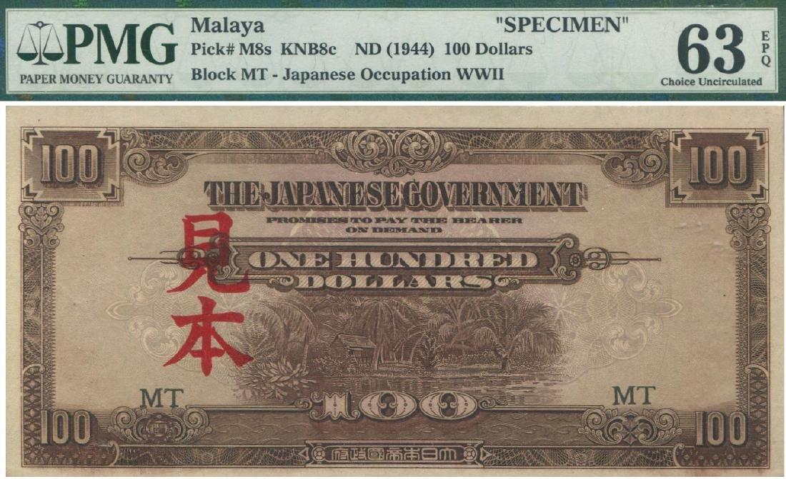 Malaya / Japanese Occupation, 1944, $100, Specimen. PMG