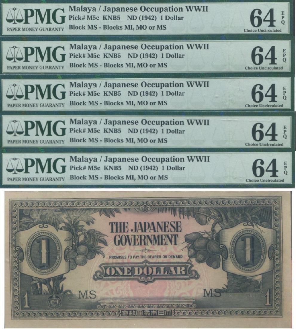 Malaya / Japanese Occupation, 1942, $1,. PMG UNC 64