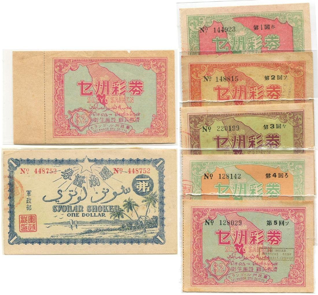 Malaya / Japanese Occupation, Lottery tickets  Total