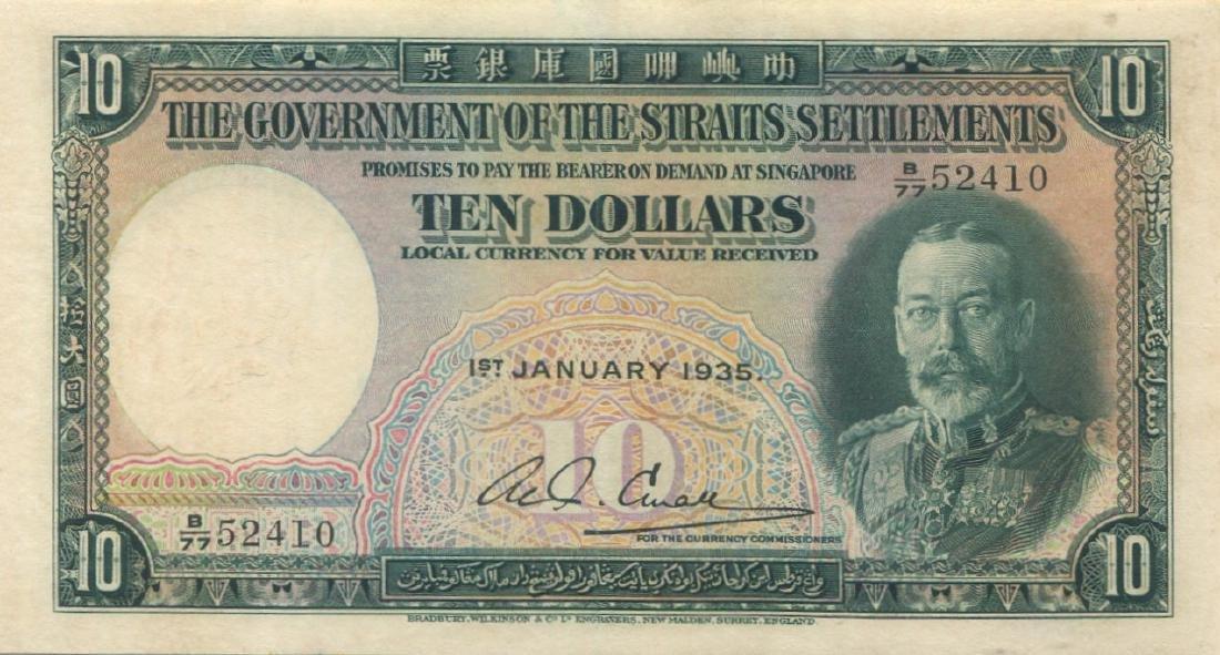 Straits settlements, 1935, $10. AU