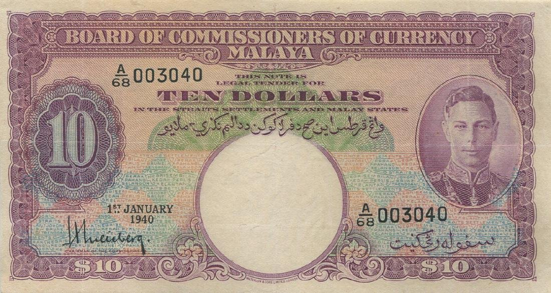 Malaya, KG VI, 1940, $10, EF