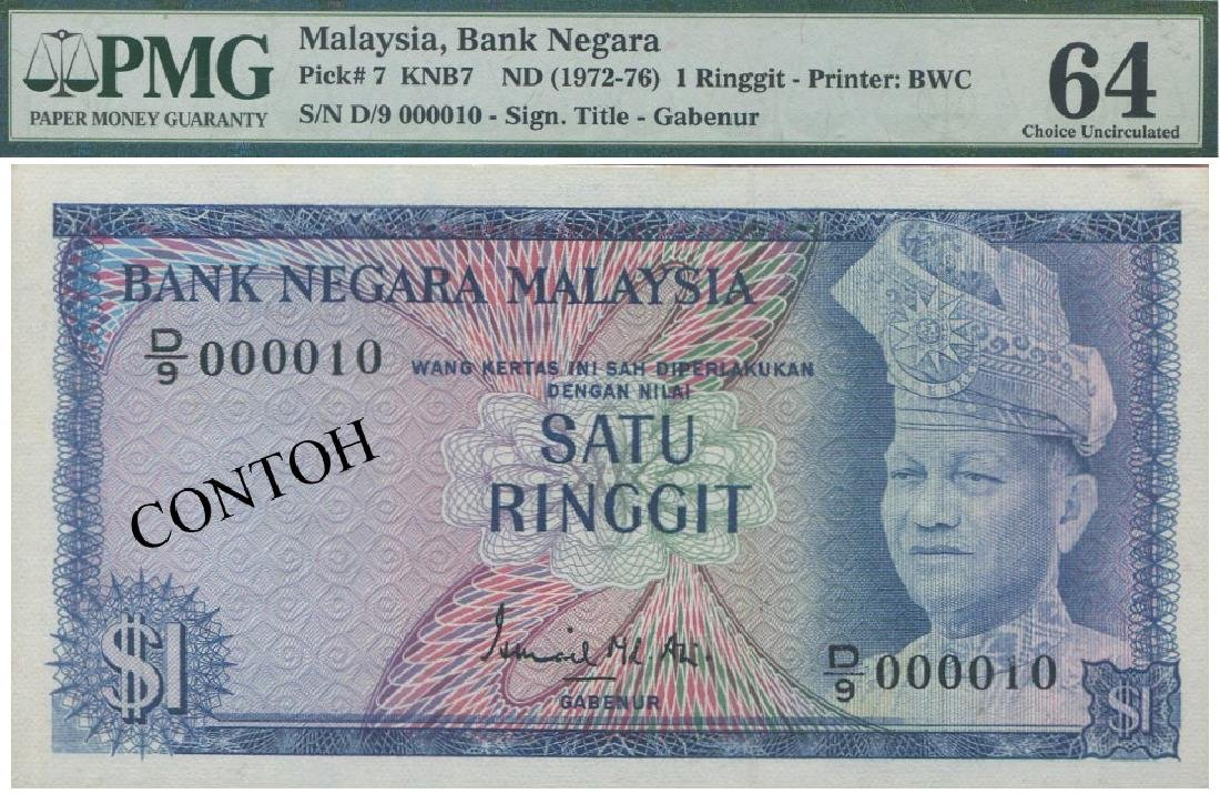 MY, RM 1,  D/9 000010. PMG 64