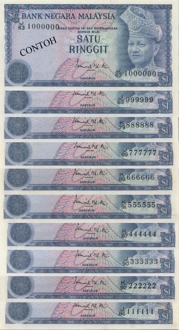 MY, 3rd series, RM 1, 10pcs, AU-UNC