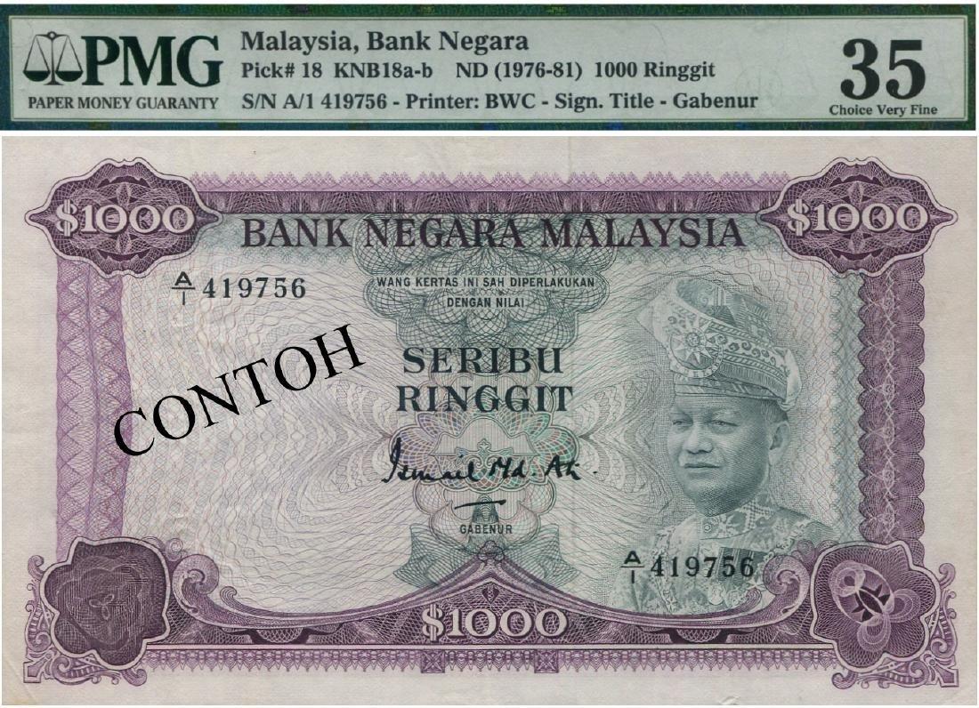 MY, 3rd series, RM 1000. PMG VF 35