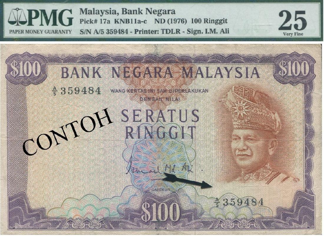 MY, 1976, RM 100, error. PMG VF 25