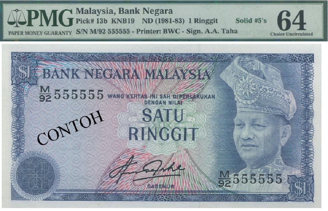 MY, 4th series, RM 1, solid #5. PMG UNC 64