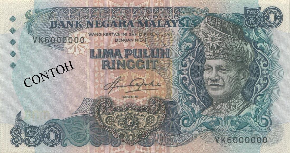 MY, 5th series, RM 50, VK6000000