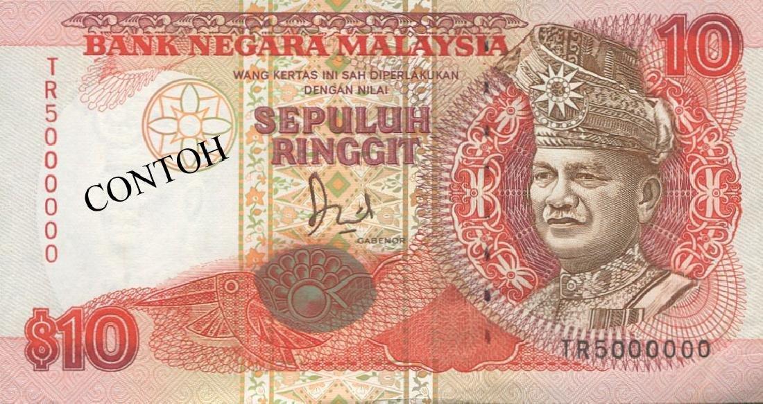 MY, 6th series, RM 10, TR5000000. AU-UNC
