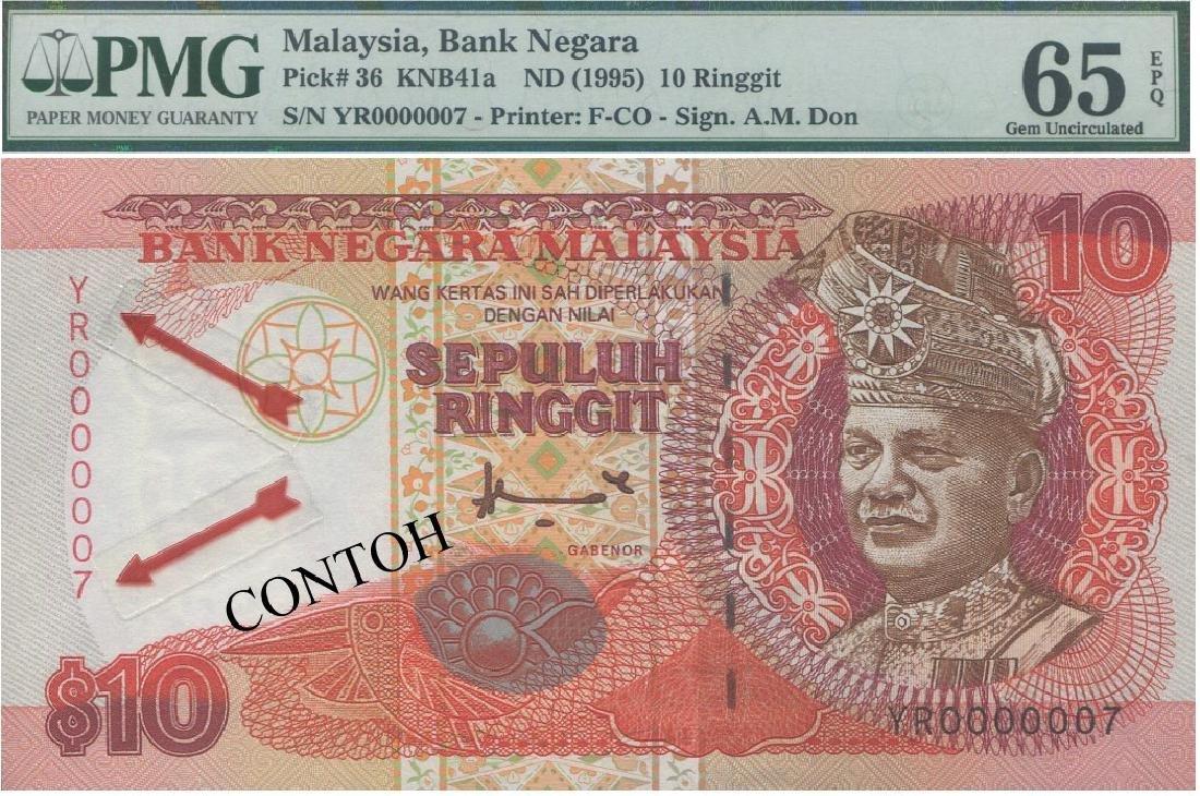 MY, 7th series,  RM 10, YR 0000007. PMG 65 EPQ