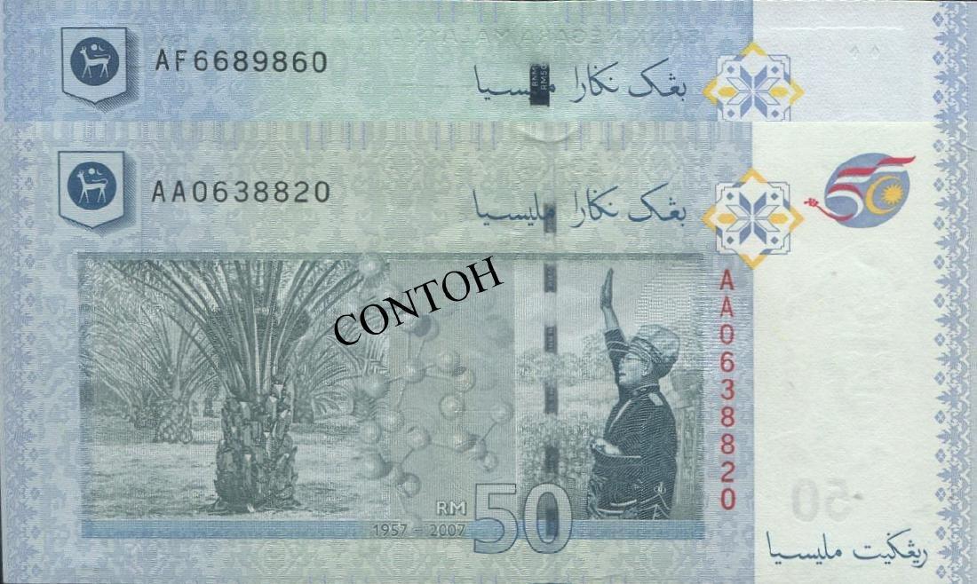 MY, 12th series, RM 50, 6pcs. AU-UNC