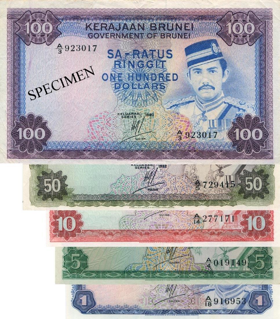 Brunei, 2nd series.  5pcs. GEF-UNC