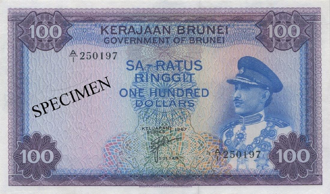 Brunei, 1st series, 1967, $100, AU-UNC