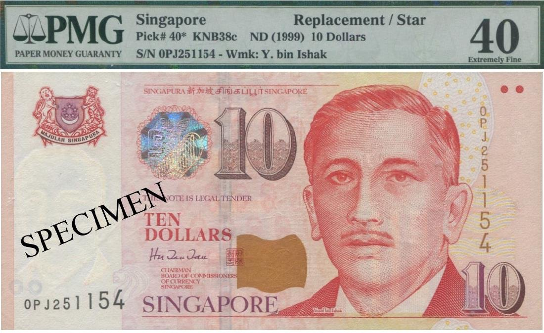 SG, Presidential, $10, replacement. PMG 40