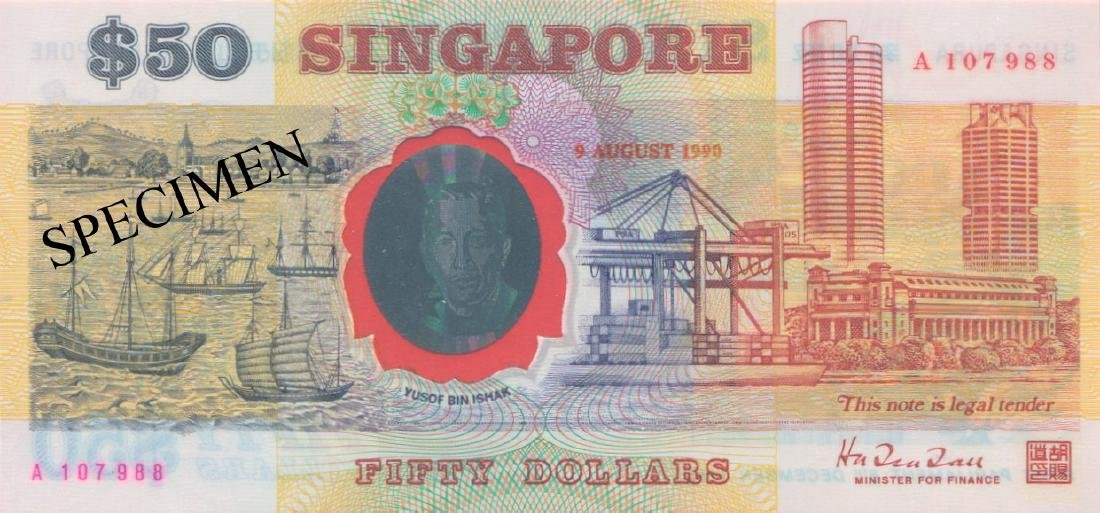 SG, 1990, Commemorative $50 note, with folder. UNC