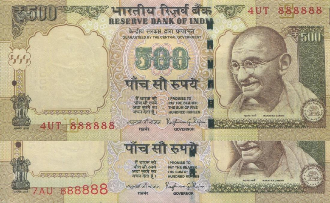 "India, 1997, 500 Rupees, solid ""8"". 2pcs. AU-UNC"