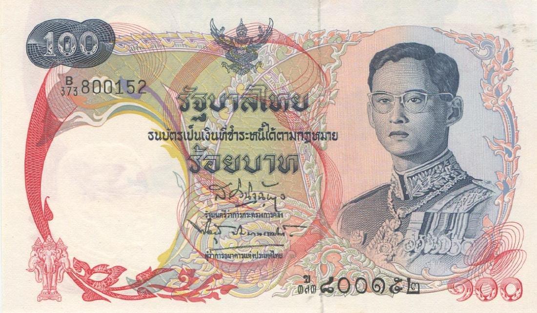 Thailand, Series 10, 1968, 100 Baht, pair. AU