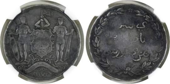 British North Borneo, undated, Silver Dollar, unlisted,