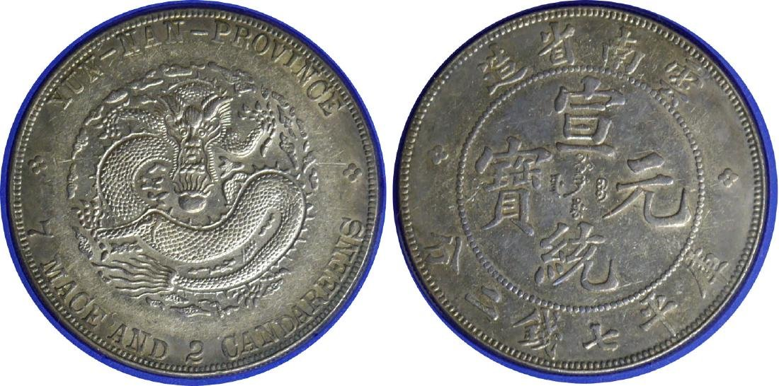 China Qing Silver Coin(s)
