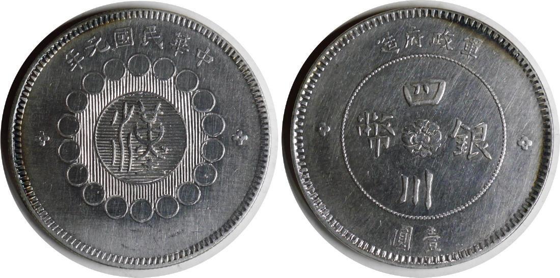 China Republican Silver Coin(s)