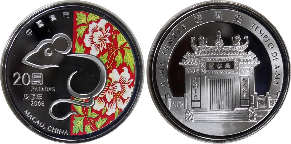 Macau, 2008, Year of Mouse, Colour Silver Proof Coin,