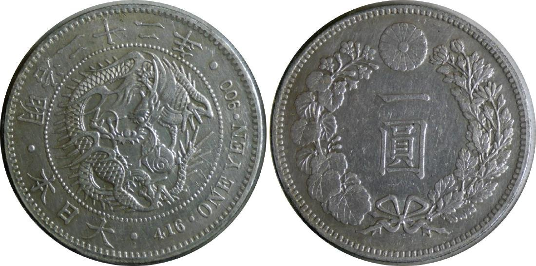 Japan Silver Coin(s)
