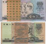 China RMB