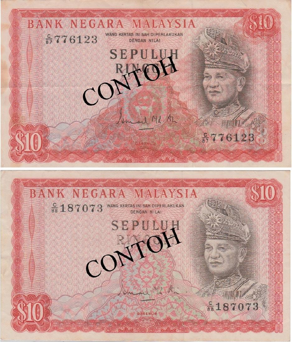 Malaysia, 2nd series Banknote(s)
