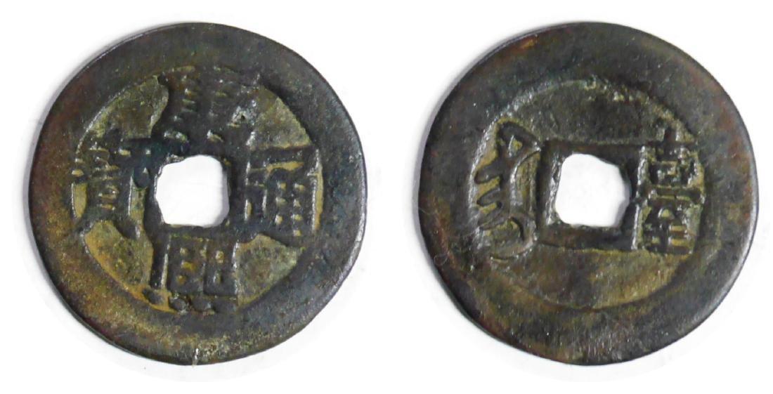 China,  Ancient Coin
