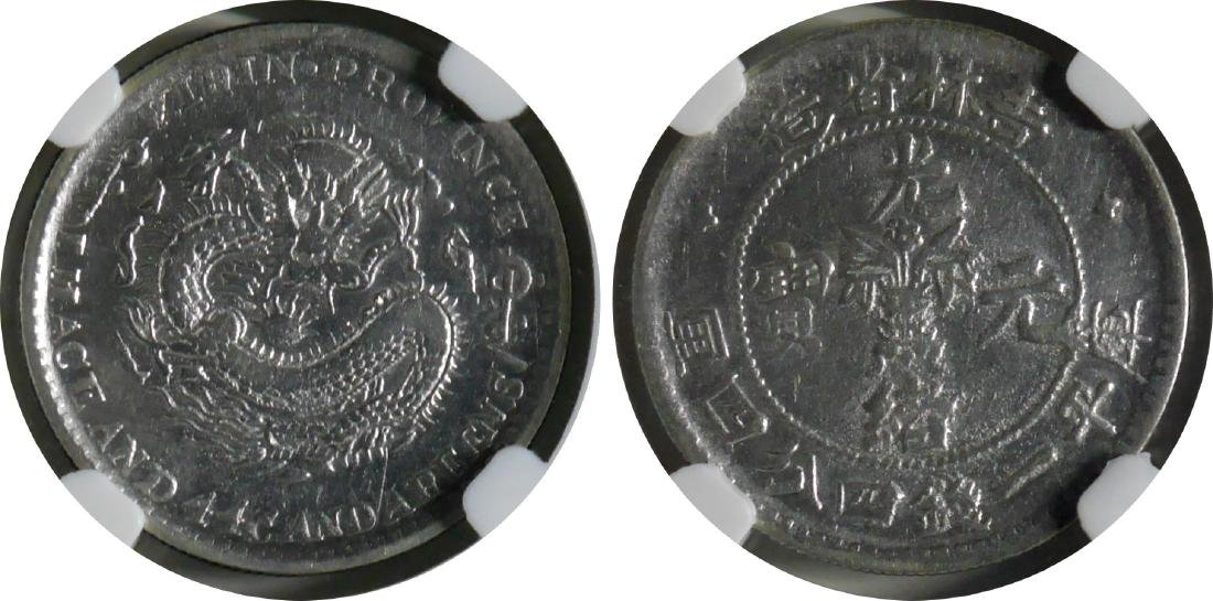 China, Empire, Coppe Cash Coin(s)