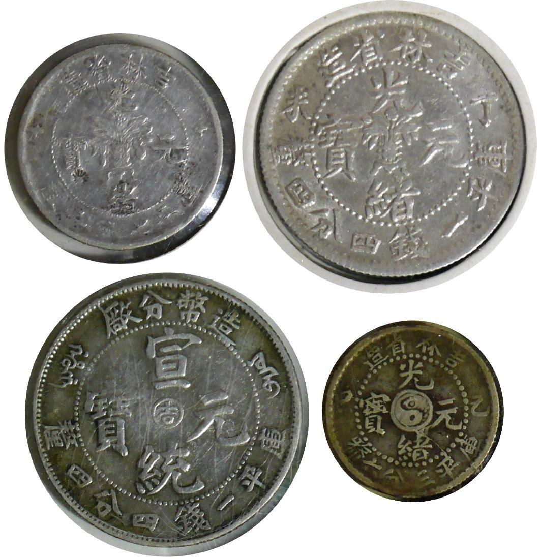 China, Empire, Silver Coin(s)