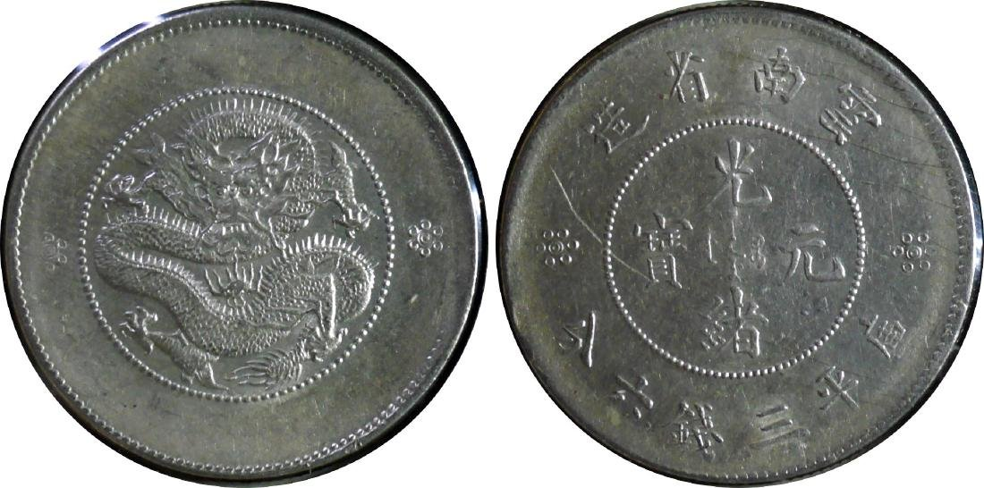 China, Empire, Silver Coin(s)