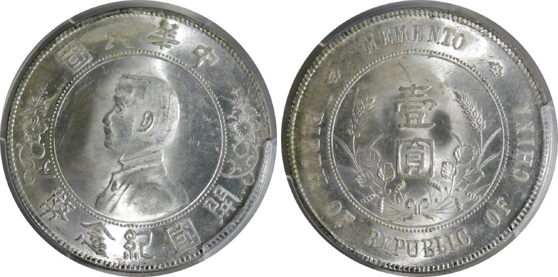 China, Republic, Silver Coin(s)