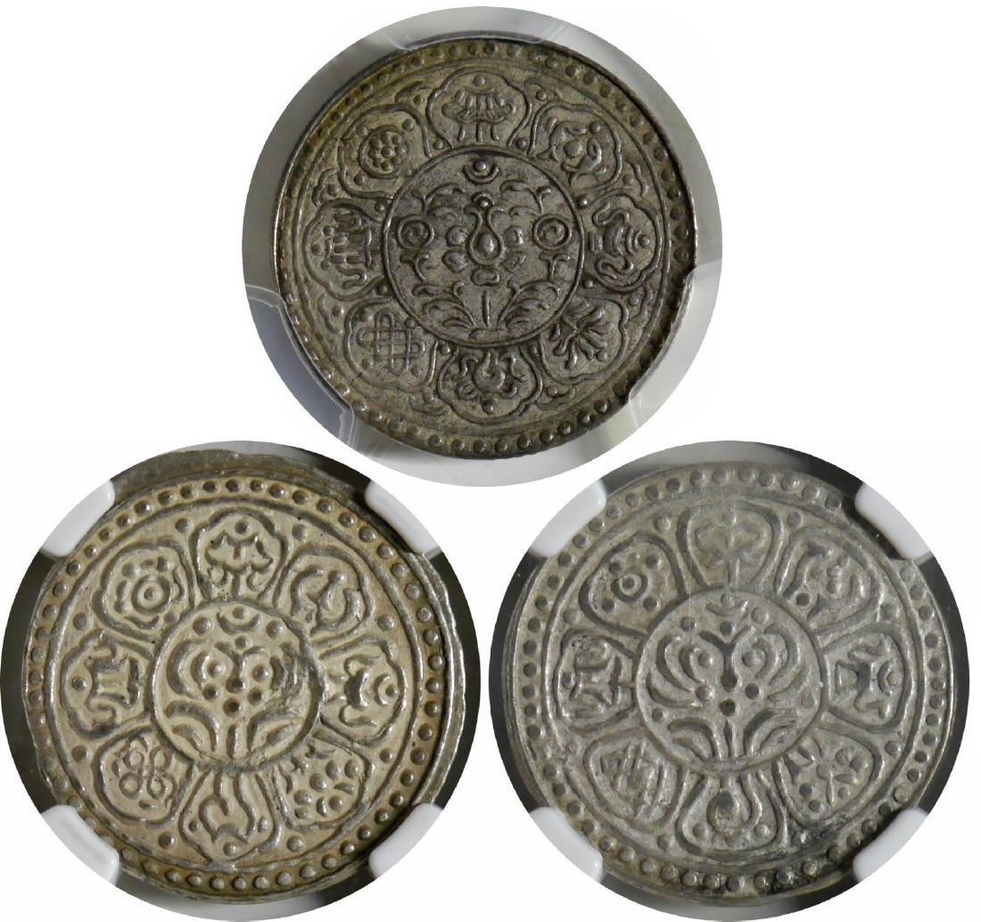 China, Tibet, Silver Tangka,