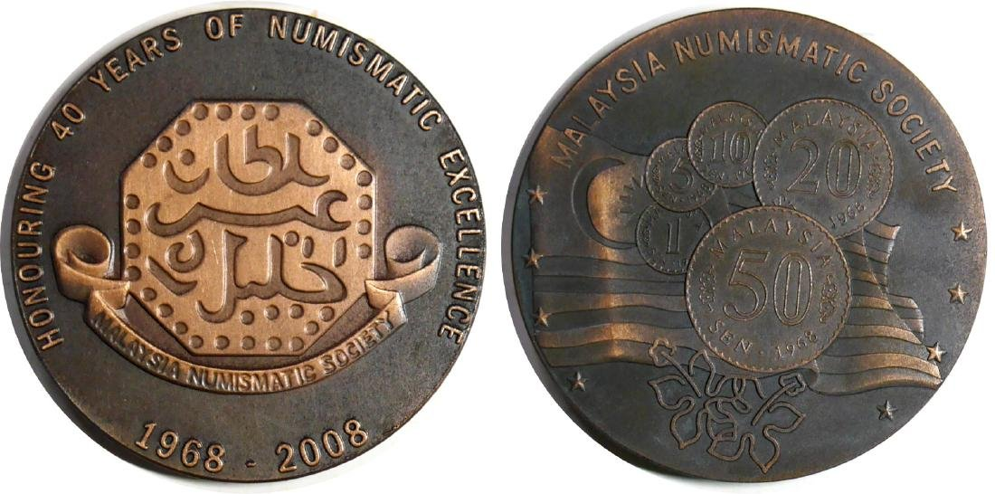Malaysia, 2008, Commemorative Copper medallion