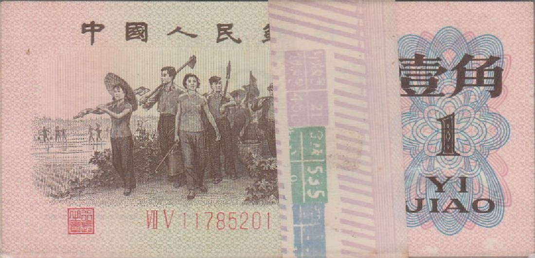 China, 1962, 1 Jiao, consecutive nos 100pcs,