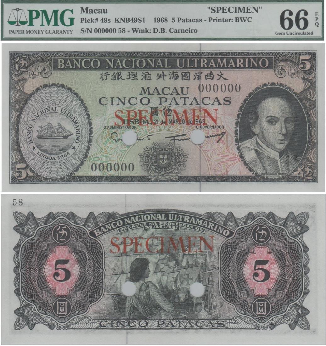 Macau, 1968, 5 Patacas, 00000058 Specimen
